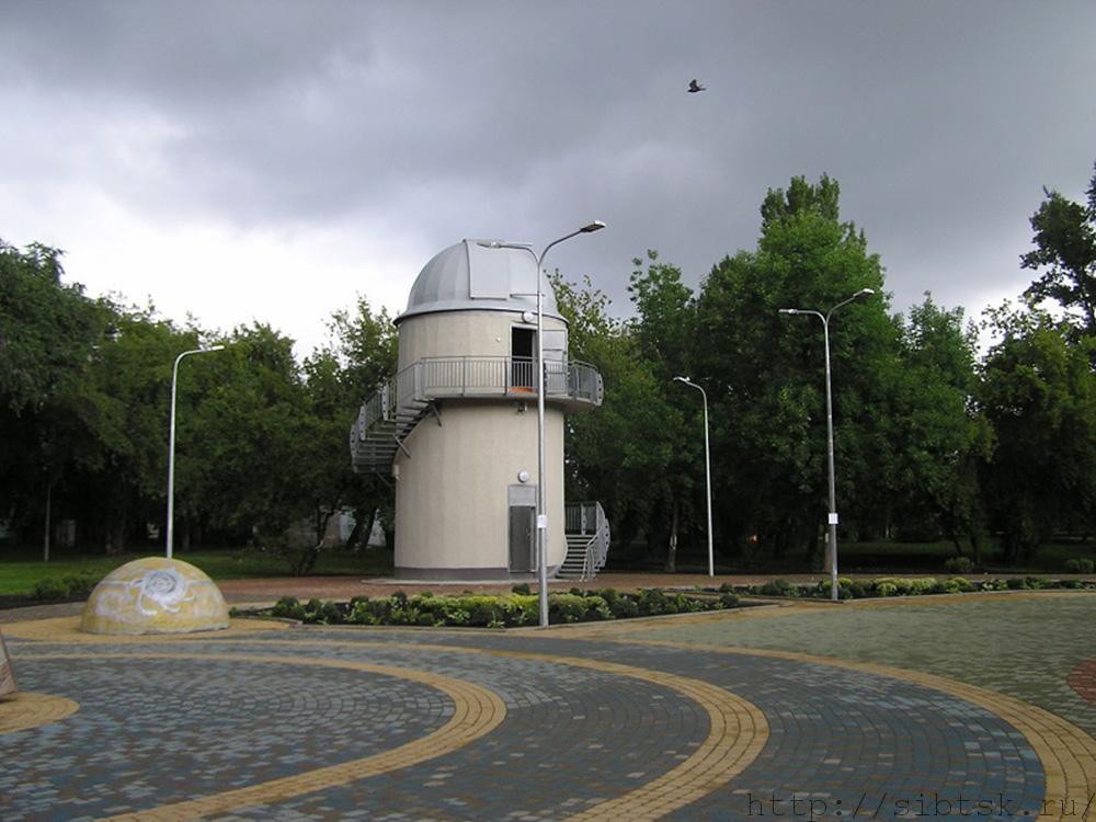 г. Новокузнецк, Планетарий
