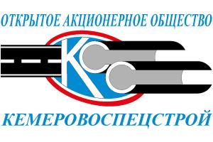 КемеровоСпецСтрой